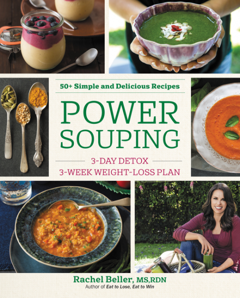 power souping jacket